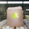 厂家直销饮品用 25kg桶装果蜜 柠檬伴侣 现货批发量大从优