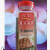 黑胡椒碎250g厂家批发复合调味品西餐牛排可定制包邮