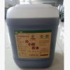 25kg小磨香油 芝麻香油生产厂家 石磨香油出口贴牌代加工