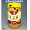 丰香园花生酱 花生酱生产厂家 花生酱贴牌代加工 纯正花生酱