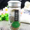 黑胡椒粉40g瓶装调味品火锅底料烧烤腌料烤肉烤鱼黑胡椒粉
