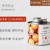 厂家直批OEM代加工批发贴牌水果茶洛神香橙果粒茶罐装100g