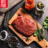健康盛宴原切手工真牛排100g/袋 新鲜进口牛肉西餐厅供应牛排含汁
