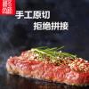 1000g十袋黑椒牛排 健康盛宴牛排哥原切手工冷冻进口牛肉西餐原料