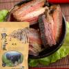 黔之农风肉 袋装风干猪肉400g正宗贵州特产 土猪风肉特产批发