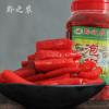 黔之农二条段泡椒 贵州特产 野山辣 特辣2400g/瓶装泡椒