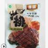 进口原料加工 原切西冷牛排160g 厂家直销 新西兰冷冻品 西餐牛排
