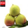 新鲜水果桃子江西赣南鹰嘴桃5斤10斤装 脆甜爽口现摘现发一件代发