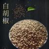 产地直销散装白胡椒粒调味食用 厨房香料调味品火锅底料白胡椒