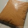 2018新花生花生酱保真保纯纯天然零添加火锅蘸料沙县拌面酱原料