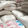 云南特产白砂糖 批发白砂糖50公斤袋装 一级 白砂糖 糖类