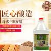 聚源庆白醋 4.5L 桶装 聚源庆醋香 香飘万里 大量批发