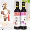 聚源庆 红枣醋 枸杞醋 2瓶装健康美味 500ml礼盒装可以直接喝的醋