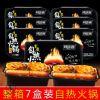 辣味客重庆懒人火锅方便速食自煮火锅自热小火锅代工贴牌7盒整箱