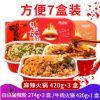 辣味客重庆特产懒人火锅方便速食自热小火锅酸辣粉牛肉混合7盒装