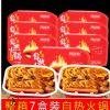 辣味客重庆自热火锅自煮懒人小火锅方便速食网红麻辣烫整箱7盒