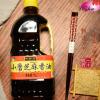 小磨芝麻香油1L桶装 纯芝麻油酒店厨房专用 调味香油火锅调料
