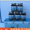 泥鳅酱 是当地野生鱼为原料经过深加工 并保持原味口感好品质保证