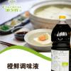 池久鲜厂家直销餐饮用 日本调味料 日式橙鲜调味液柠檬汁柚子醋