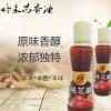 哈永昌 芝麻香油150ml纯芝麻油调味油火锅蘸料小磨香油
