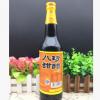 夏美八珍甜醋糯米甜醋600ml 煲猪脚姜添丁甜醋黑米醋食醋