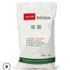 琼脂生产厂家 供应琼脂粉 琼脂胶 食品级增稠稳定剂 纯天然提取