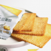 1MM土豆薯脆薄片 办公室休闲食品零食小吃薯片脆香小饼干4盒*318g