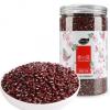 小钟工坊 赤小豆600g*2罐 新货赤豆红小豆小红豆可搭小薏米芡实