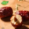厂家直销 新疆特产 若羌县一级红枣 红枣子肉香甜皮薄250g*2罐