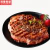 联豪家庭牛排套餐团购10片单片生鲜腌制牛肉黑椒菲力西餐牛扒150g