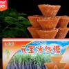 云南嘉宏元宝红糖黑糖批发产地直销一箱也批发毛重9kg手工红糖