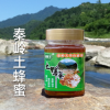 陕西宁陕秦岭土蜂蜜 天然深山农家 自产 结晶 百花蜜 土蜂蜜500g