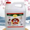 北京醋精30度2500ml包邮大桶装高浓度食用白醋泡脚去水垢马桶异味