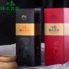包邮 环太黑苦荞茶228gX2茶叶礼盒礼品装四川送礼