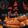 麻爪爪 鸡爪 凤爪 麻辣休闲零食特色小吃卤味熟食 重庆特产 零食