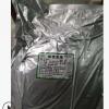 食品级植物炭黑生产厂家直销 浙江旺林植物碳黑色素