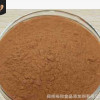 食品级茶多酚生产厂家 茶鞣质、茶单宁、茶多酚抗氧化剂厂家批发