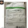 原装进口 饲料级德固赛DL蛋氨酸99% 迪高沙甲硫氨酸 量大从包邮