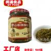 广西民通食品野山椒辣椒酱260克小米辣椒泡椒调味酱拌饭酱