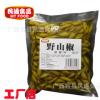 广西民通食品野山椒小米辣椒泡辣椒酸辣椒酱腌菜袋装1000克