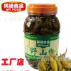 广西民通食品野山椒泡椒小米椒泡辣椒甜酸味咸酸味1500克