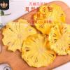 厂家直供菠萝干片 菠萝500g 凤梨片花果茶水果干片批发一件代发