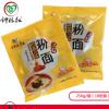 厂家直供粉面汤料25g×300小包面条汤料米线川味底料调味品辣椒酱