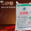 销售批发50千克赤砂糖 食用袋装赤砂糖 食用加工厂用赤砂糖