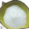 驰为 供应白砂糖 食品级蔗糖 白色结晶性粉末状 含量99.5%