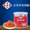 一件代发贺福记罐装贡菜剁椒拌饭辣椒酱200g/罐