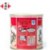 一件代发贺福记红鱼头剁椒罐装辣椒酱调料200g/罐
