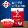 贺福记旅行拌饭剁辣椒10gx20小包