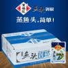 贺福记袋装鱼头剁椒湖南特产超辣辣椒酱1箱x40袋