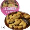 四川特产江油肥肠爽口肥肠豌豆 竹笋 香菇肥肠罐装包邮一件代发